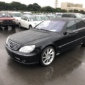 01 Mercedes S55 AMG